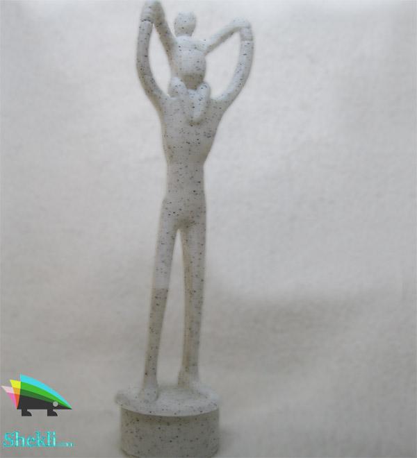 مجسمه روز پدر