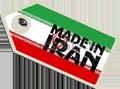 shekli made in iran